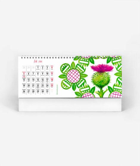 Folklórny kalendár - Júl